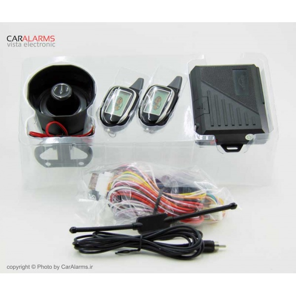 car_alarm_xenotic9